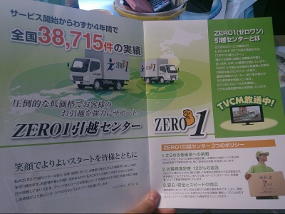 zero4.jpg